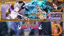 Night of the Demons Summons bleach brave souls