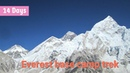 Guided 2 weeks private trip to Everest base camp trek 14 days
