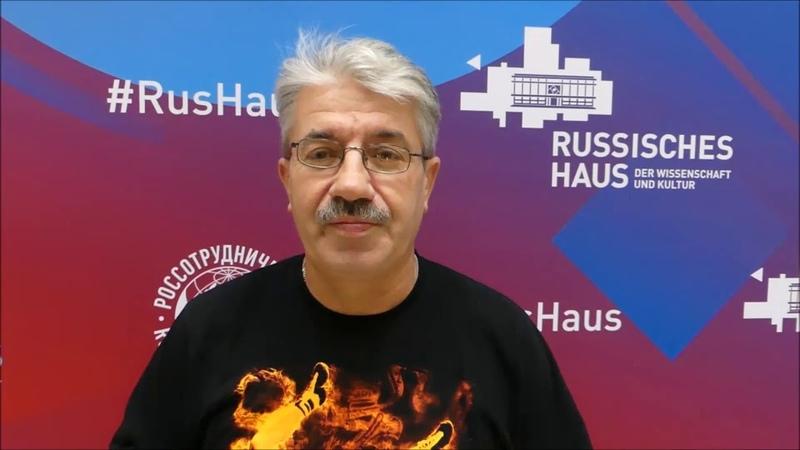 Международный турнир по самбо в Берлине 24 и 25 ноября 2018