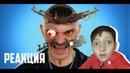 Реакция на LITTLE BIG - AK-47 (music video)Какого моё мнениеGorgik
