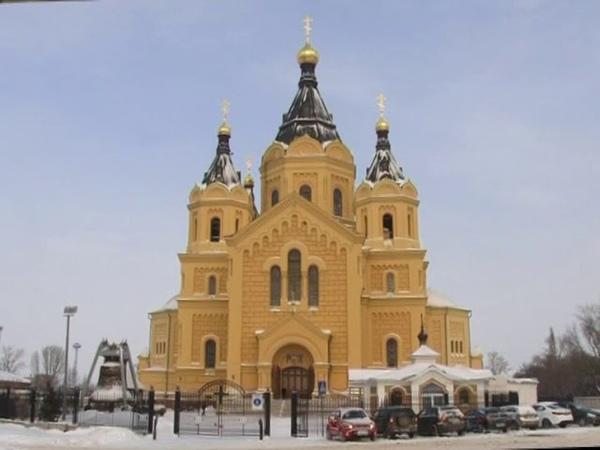 Место Господне. Собор Александра Невского