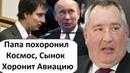КАКИЕ РАКЕТЫ! В РОССИИ САМОЛЁТ СДЕЛАТЬ НЕ МОГУТ! ГУБЕРМАТЬ ЗА ВЗЯТКИ МОГУТ ПОВЫСИТЬ