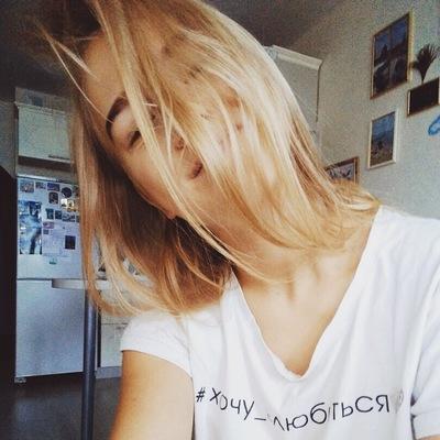 Лиза Марихина