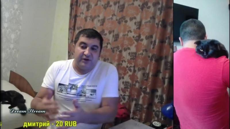 [Dream Stream] Серега Кочегар об избиении команды Raddy Шилова