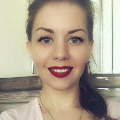 Александра Афонина