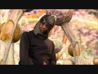 Young thug — stoner (alternate version)