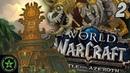 Dino Slayers - World of Warcraft ( 2) [Sponsored]