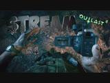 Outlast 2 | Хоррор | Стрим