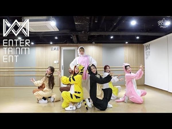 오마이걸(OH MY GIRL)_불꽃놀이 (Remember Me)(Dance Practice Video)(Pajama ver.)