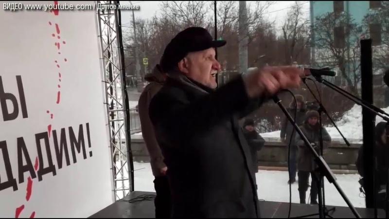 Сулакшин на митинге против сдачи Курил предложил провести импичмент президенту.
