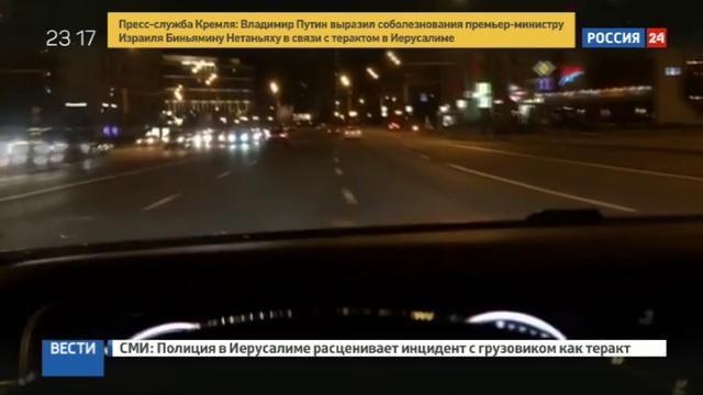 Новости на Россия 24 • Скандальная стритрейсерша Багдасарян попала в больницу прямо с трассы