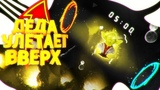 Деда улетает вверх (Just in time inc.) Steam, VR, HTC Vive. cheap whiskey