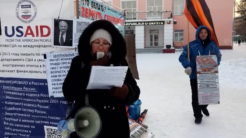 [12.01.19] Митинг НОД г.Омска у ДК Кировского округа, выступление 2