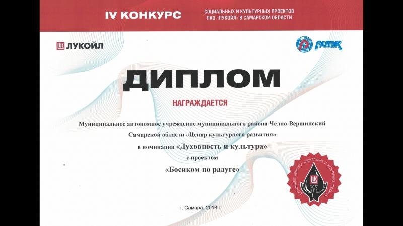 IV КОНКУРС ЛУКОЙЛ
