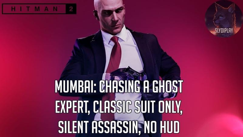 Hitman 2 прохождение Мумбаи: В погоне за призраком (Expert, Suit only, Silent assassin, No HUD)