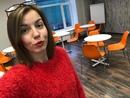 Юлия Лукьяненко фото #19