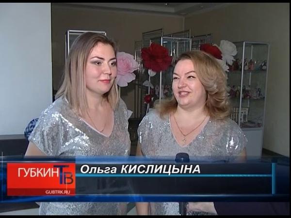 В «Форуме» прошел театрализованный концерт «И снова Старый Новый год»