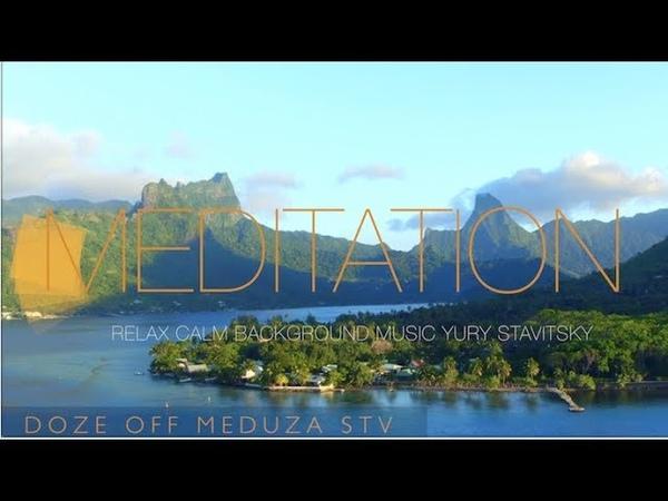 Спокойная Музыка Для Медитации И Снятия Стресса Meditation Music Nature Sounds