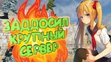 У ШКОЛЬНИКА СГОРЕЛО ОТ ДДОСА Counter-Strike 1.6