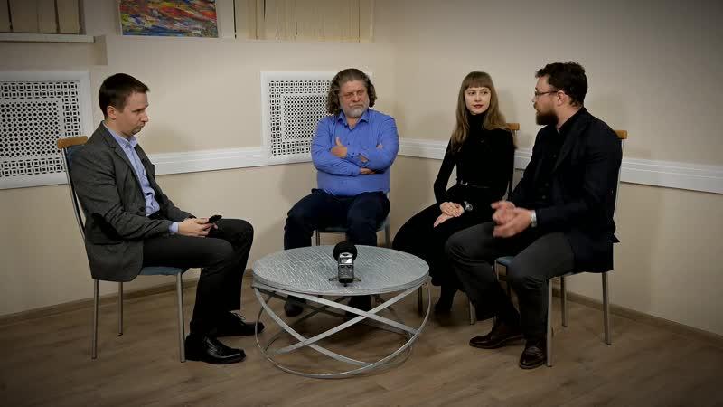 Семья как система отношений: цели, окружение, адаптация. Взгляд Ленинградской школы психотерапии.