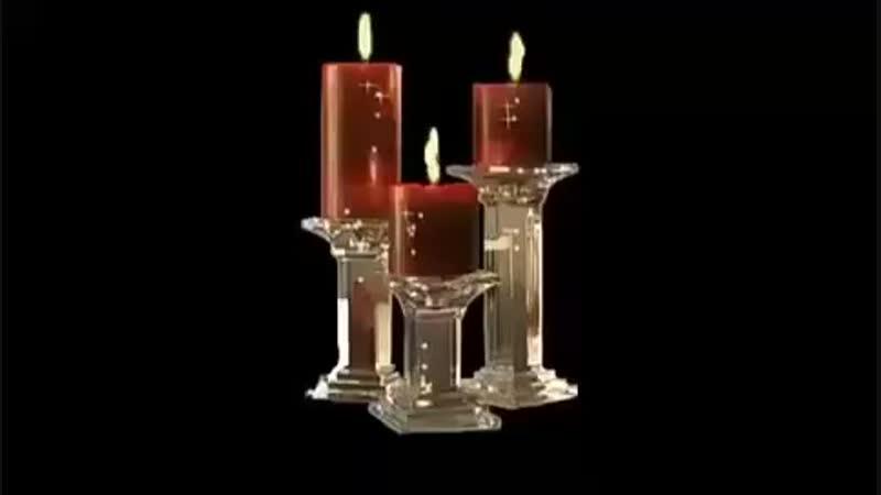 Три душевные свечи - Вера, Надежда, Любовь ♥️.mp4