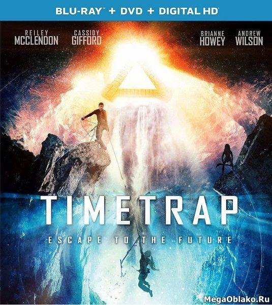 Ловушка времени / Time Trap (2017/BDRip/HDRip)