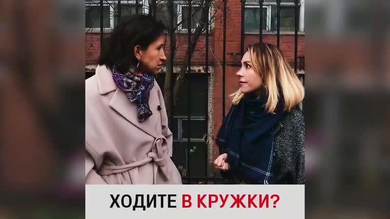 Ходите в кружки (feat. Елена Борщёва) - Дневник счастливой мамы