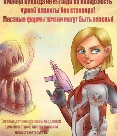 Сергей Шурхаев