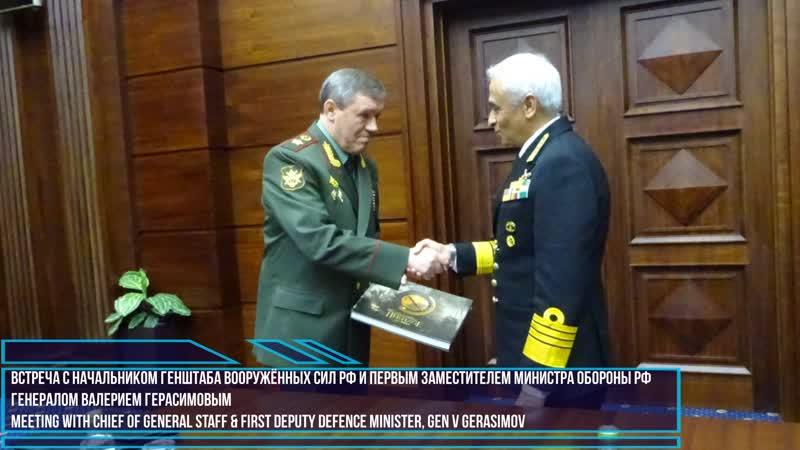 Адмирал Сунил Ланба в Санкт-Петербурге, 26-29 ноября 2018 года