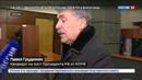 Новости на Россия 24 Экватор избирательной кампании пройден