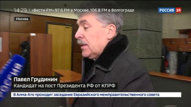 Новости на Россия 24 • Экватор избирательной кампании пройден