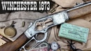 Wooden Winchester 1873 With Functional Mechanism (RDR2)
