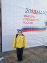 Olga Iskakova фото #2