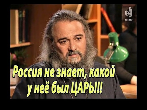 РПАЦ. Отец Михаил Ардов отстаивает Царских мучеников в 90-е.