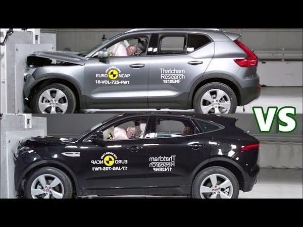 Volvo XC40 vs Jaguar E-Pace - Краш - тест!