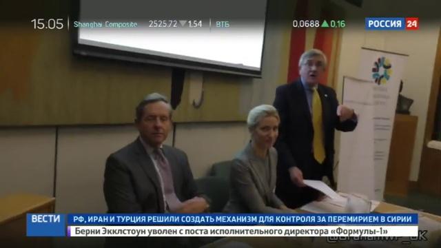 Новости на Россия 24 • Репортера Грэма Филлипса выгнали из парламента Британии за вопрос об Украине