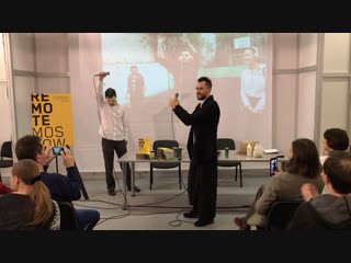 Презентация книги «REMOTE MOSCOW: Как зарабатывать на впечатлениях»