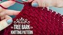 Вяжем КЛАССНЫЙ УЗОР Tree Bark / ИЗ КОЛЛЕКЦИИ SPRING FOREST / BEAUTIFUL KNITTING PATTERN