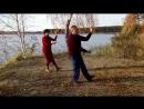 Тайцзицюань часть формы 84 Вместе с Учителем Вадимом Катунцевым выполняем на местном Байкале