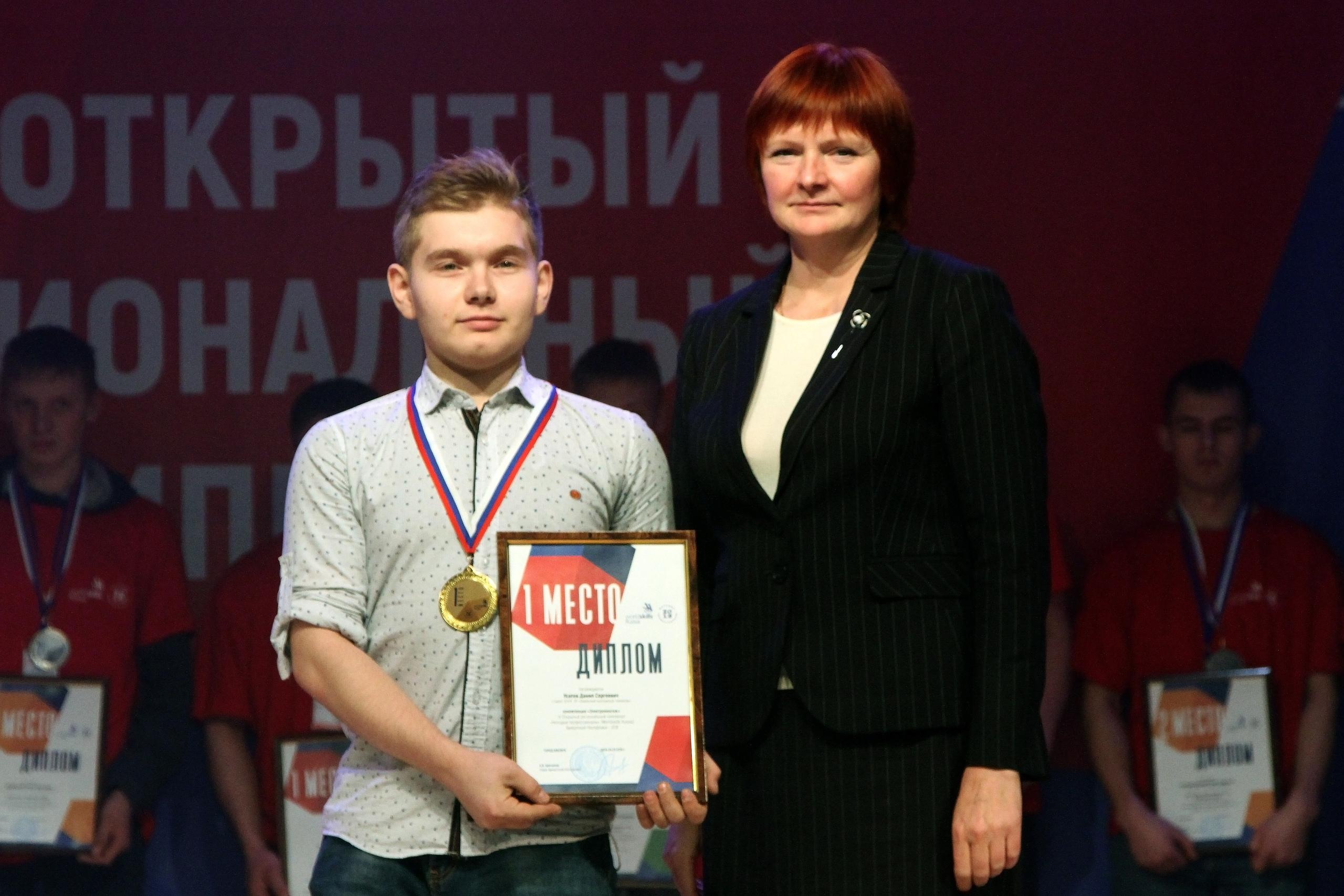 Региональный чемпионат %22Молодые профессионалы%22 (WorldSkills)