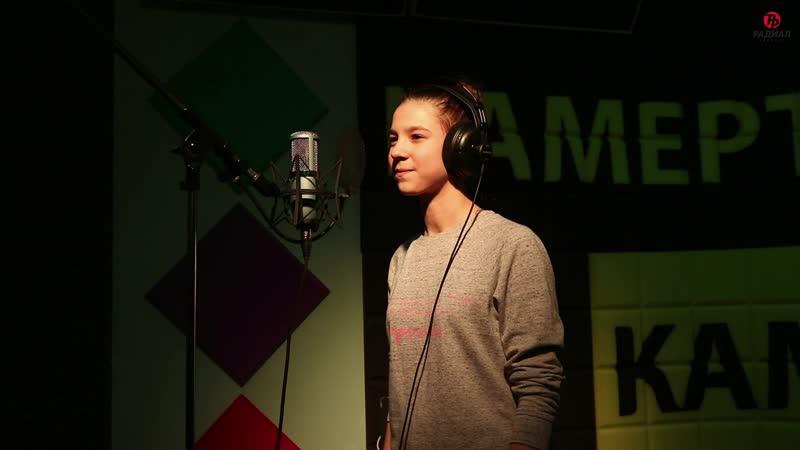 Анастасия Чайникова нас учили быть птицами студия Р РЕКОРДС r records