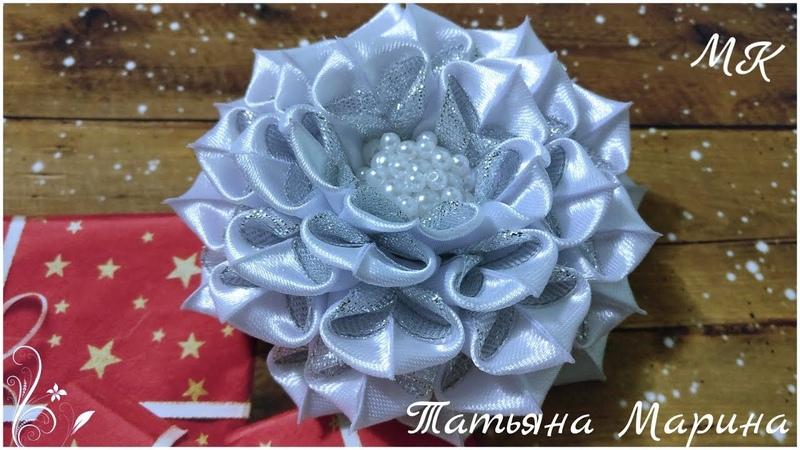 Зимние цветы Канзаши Атласная лента 2 5 см МК DIY