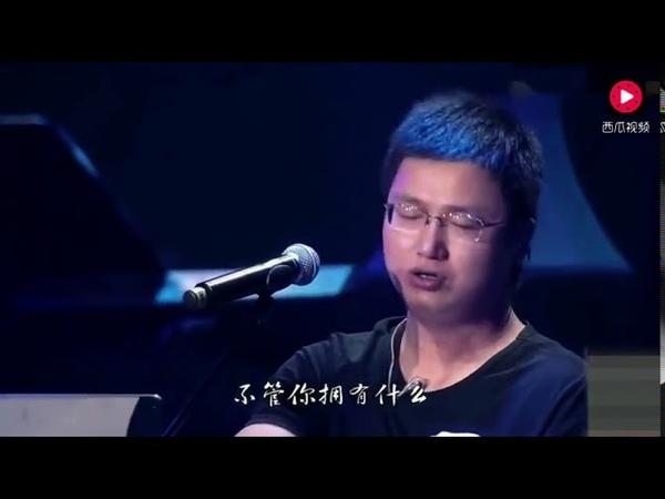 有一種民謠叫李志!聽懂了《梵高先生》,才明白什么是孤獨