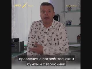 Леонид Парфенов — о санкциях