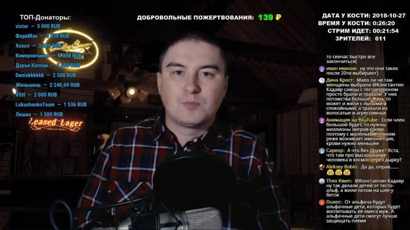 Константин_Кадавр про Рудименты и волосы на лице