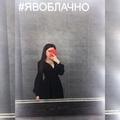 ella_kravchuk_ video