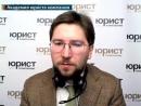 Как защититься от риска заключения договора с незаконным директором компании. Практика оспаривания сделок (31.10.2012)