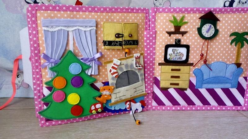 Развивающая книжечка Кукольный домик из фетра и ткани 13