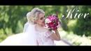 Александр Бырька - свадебный клип для Дарины и Владислава