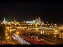 ⚡️Leonid Gnip Moscow Says Внимание говорит Москва